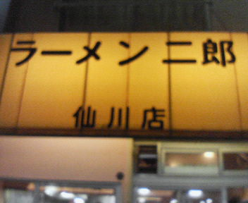 200510121902000.jpg