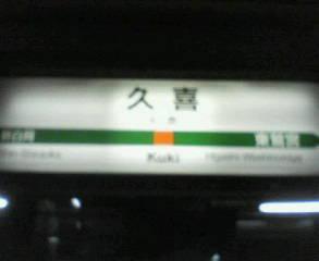200512312009000.jpg