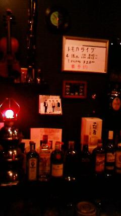 4/18(土)ライブのお知らせ
