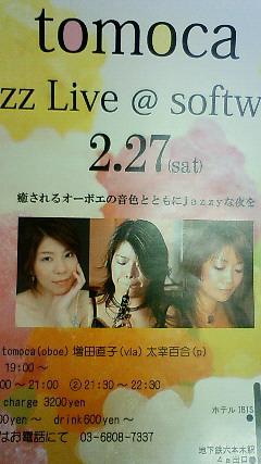 25日&27日のライブ