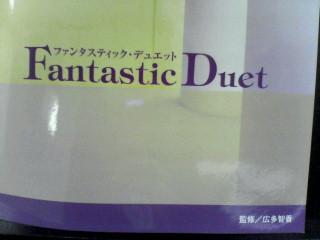 楽譜が出版されました♪